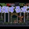 【SFC版悪魔城ドラキュラ】#7「恐怖!絵画から手が!」