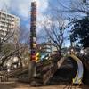 ロボロボ公園(さくら坂公園)〜六本木ヒルズにしれっと佇む公園〜