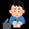 『山田五郎と中川翔子のリミックスZ』でメールが採用された記念エントリー
