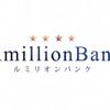 Rmillion BankのFX自動売買が凄い件‼️