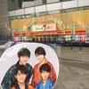 埼玉に来てくれて、ありがとう!