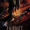 映画『ホビット 竜に奪われた王国』の感想