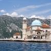 【世界一周!ファーストクラスで一人旅】 後半7 スピンオフで行くモンテネグロ(Montenegro)