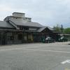 コロナ風景➂ 下呂温泉