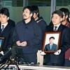 朝鮮人社会とキリスト教