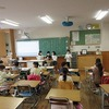 授業参観⑨ 2年生:国語 音読発表