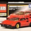 トミカ タカラトミーモールオリジナル トミカプレミアム ランボルギーニ カウンタック LP500S