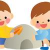 子育てに一番必要なもの~子供の自己肯定力の育み方