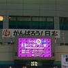 乃木坂46 真夏の全国ツアー2017 FINAL!   in東京ドーム