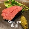 【sagaya】銀座