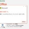 2021年09月の Microsoft Update (定例外) 2021-09-29
