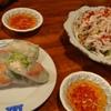 【代々木】美味カンボジア料理『アンコールワット』