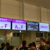 MM899 HND-PVG Economy 再びPeachで週末上海へ