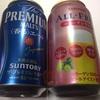 いますぐ冷蔵庫をチェック!ノンアルコールビールの盲点を、健康スペシャリストのお茶会で知った件