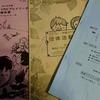 NPO法人 横浜にプレイパークを創ろうネットワーク 定例総会の報告