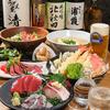 【オススメ5店】赤羽・王子・十条(東京)にあるうどんが人気のお店