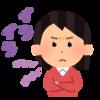 【イライラの原因】は精神面とホルモンバランスが原因?のイライラについて