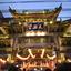 中華街春節元宵節