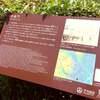 ★428年前の8月1日:家康公が半蔵門から江戸城に入城されました★
