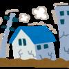 2019-02-19 地震の予測マップ 地震空白域とは?救急マークで空白域での地震予測を実証する!今日の地震解説
