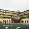大邱:大邱の最高級ホテルインターブルゴに泊る(1)