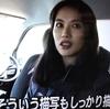 中村倫也company〜「臼田さん、ガッツリでしたよ!」