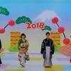 「おかあさんといっしょ お正月スペシャル」が2019年1月1日(火)に放送!