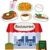 【節約】外食を止める抑止力の話
