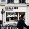 【Mamiche】パリで人気の SoPi 地区のローカル愛されパン屋