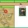 【FF14】トリプルトライアドNPC フ・ホバス