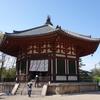 【興福寺】北円堂