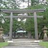 隠岐島後の式内社、名神大社、水若酢命神社