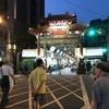 旅の羅針盤:龍山寺近くの夜市「華西街観光夜市」&「廣州街観光夜市」