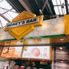 【Honey's Bar】朝一番のコーヒーも良いけどフルーツジュースもおススメです♪♪♪