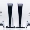 PS5をデジタル・エディション版で購入するメリットとは?