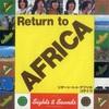 Return to AFRICA/ゴダイゴ
