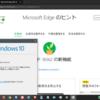 Windows 10 May 2019 Update公開