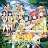 Aqours 4thシングル「未体験HORIZON」感想-ひとりじゃない、支えてくれる仲間がいること。