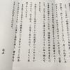 【ふるさと納税】朝採れ?卵入り!長崎県松浦市より返礼品10,000円分 野菜と卵と米のセット
