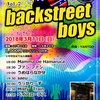 それいけ! vol.7 backstreet boys again