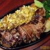 鉄板焼めし付きステーキ(アメリカンビーフ)