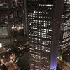 東京都庁45階の北展望室へ行ってみた