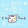 【食レポ】お取り寄せした焼き菓子の一覧【まとめ】