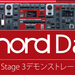 【デジフェス2018】The Nord Day開催!