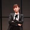 今泉佑唯が飛び込んだ演劇『熱海殺人事件 LAST GENERATION 46』の歴史と情熱