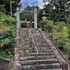 二丈一貴山にあるパワースポット「神在(かみあり)神社・神石」は一見の価値あり神社
