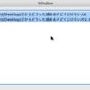 Drag&Drop したファイルのファイルパスを NSTextFeild に表示する方法