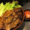 【焼肉丼】こだわりのお肉をその場で焼くから美味しいのです
