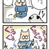 【犬漫画】雨の日の室内運動