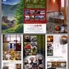 滋賀で日帰り貸切風呂ならマキノ白谷温泉八王子荘がおすすめ!
